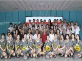 中标川航培训中心绿化养护